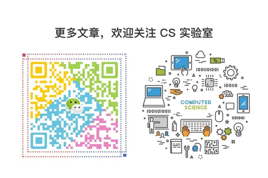 公众号:cs-lab